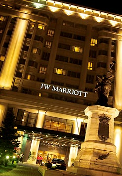 Hotel JW Marriott, Bucuresti