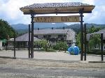 Pensiunea Santa Lucia